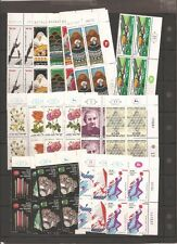 Israel 1981 Plate Block Complete Year Set