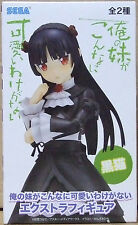 "SEGA Oreimo Extra figure "" Kuroneko "" Free shipping from Japan! NEW Anime"