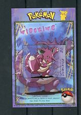 Dominica 2001 MNH Pokemon #34 Nidoking 1v S/S Nintendo GAME FREAK