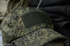 Russian Army Baseball Cap Camo, Digital Flora New Arrival, RSS