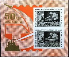 RUSSIA SOWJETUNION 1967 Block 47 S/S 3331a 50 Jahre Roter Oktober Lenin MNH