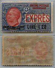 REGNO - 1921 - MH - Espresso 1,20 lire su 30 cent SENZA VIRGOLA TRA 1 e 20 (5d)