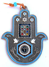 """Judaica - 4.5"""" X 3.5"""" Pewter Plated Hamsa With Doves Chai Magen David Evil Eye"""