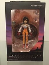 Final Fantasy IX 9 Play Arts Figure Garnet Til Alexandros - BNIB - Rare