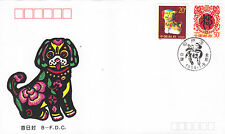 "CHINA, 1994, ""YEAR OF DOG"" STAMP SET ON  B-FDC. FRESH CONDTITION"