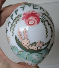 Old Blown Milk Glass Victorian Painted Easter Egg - Rabbit in Hammock