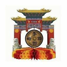 Chinese New Year Asian Oriental Party Supplies - Cardboard Gong Centrepiece