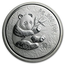 2000 China 1 oz Silver Panda Frosted BU (Not in Plastic) - SKU #57228