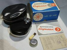 Vintage Russian mechanical razor Sputnik 3 & box, manual        6309
