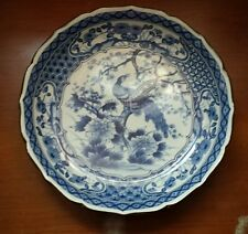 "Exotic Vintage Japanese Blue White Imari Floral Peacock Plate 12.25"" × 2"" SIGNED"