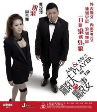 "Chapman To ""Mr. & Mrs. Player"" Chrissie Chau 2013 HK Comedy Region A Blu-Ray"