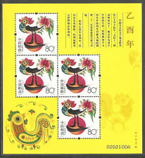 China 2005-1 New Year of the Cock Yellow Colour S/S Zodiac Animal 黃雞
