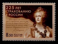 Zarin Katharina II und Versicherungswesen in Rußland. 1W. Rußland 2011