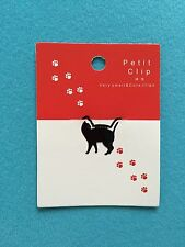 Cute Black Cat Paper Clip Bookmark Style A (very small and cute clip)