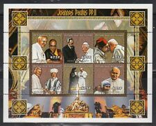 Chad 854 Pope John Paul II Mint NH