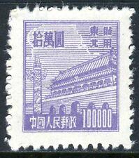 PR China 1950 RN2 Tien An Men (1v, $100k Unwmked ) MNH CV$10+