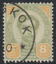 WS-F243 THAILAND - Siam, 1887 8A Green & Yellow Sc.15 Used