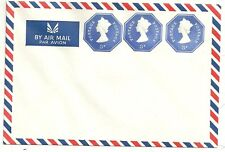 QEII UNUSED AIRMAIL ENVELOPE WITH TRIPLE 3d EMBOSSED DIES - POSTAL STATIONERY