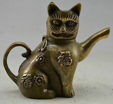 Collectible Decorated Old Copper Carved Lovely Cat Tea Pot