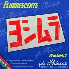 1 Adesivo Resinato Sticker 3D gel YOSHIMURA moto Fluo RED 70 x 38 mm