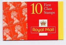 GB 1996 10 x 1st CLASS BARCODE BOOKLET HD35