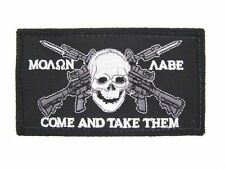 Moan Aabe Molon Labe Come And Take Get Them AR-15 M-16 Assault Rifle Patch New