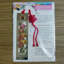 Korea Traditional Bookmark  Four Gracious Plants #2 FreeShipping