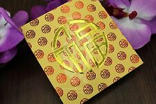 Fortune Design - Lucky Money, Hongbao, Money Envelope, Red Packet (Pack of 12)