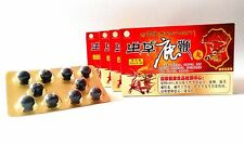 China #1 Natural Herbal Male Enhancement Energy Sex Pills Chinese Fast U.S Ship