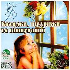 Ukrainian Ukraine CD Mp3 - Christmas Carols, New Year Songs & Greetings Колядки
