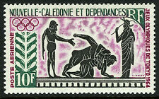 New Caledonia C38, MNH. Olympic Games, Tokyo. Greco-Roman Wrestling, 1964
