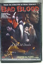 bad blood simon yam ntsc import dvd