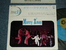"OSMOND BROTHERS OSMONDS Japan 1970 NM 7""33 EP MERRY CHRISTMAS"