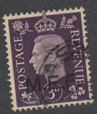 BR.OC.OF ITALIAN COLONIES:1942 M.E.F. 3d 'square' SG M9 fine used