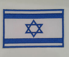 ISRAEL Nation Country Flag Embroidered Sew/Iron On Patch Patches