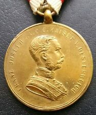 ✚4526✚ Austria Hungary WW1 Bravery Medal BRONZE FRANZ JOSEPH I. SCARCE EARLY