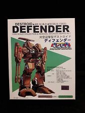 Macross Destroid Defender 1/200 scale model kit. Great Condition