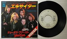 "JUDAS PRIEST 'Exciter' 1978 Japanese white-label promotional 7""/45 rpm vinyl"