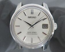 100% Authentic SEIKO KING SEIKO Hand Wind Men's Wrist Watch 25Jewels 4402-8000