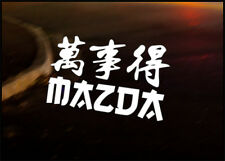 KANJI MAZDA car vinyl JDM decal vehicle bike graphic bumper sticker Funny Mx5