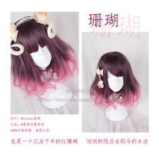 Cute Girls Harajuku Lolita Wig Wine Gradient  Full Curly Hair Cosplay Women