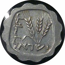 1962 Israel Agora, Small Date - a scarcer variety