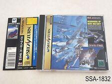 Strikers 1945 II Sega Saturn Japanese Import SS Japan JP 2 1945II US Seller A