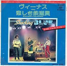 """SHOCKING BLUE VENUS JAPAN 7"""" P/S P-1590C"""
