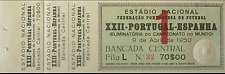MEGA RARE Portugal v Spain: UNUSED ticket World Cup 1950 play-off 2nd leg Lisbon