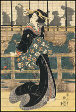 Japanese Art Print: An Actress standing on a veranda: Fine Art Print