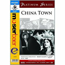 CHINA TOWN (1962) SHAMMI KAPOOR, SHAKILA - BOLLYWOOD DVD