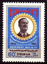 Syrien Syria 1979 ** Mi.1425 Jahrestag des Umsturtzes   Day of the Revolution