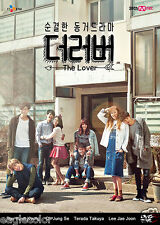 The Lover Korean Drama (3DVDs) Excellent English & Quality - Box Set!