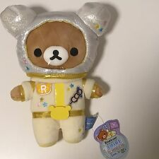Rilakkuma Space Plush San-x Kawaii Astronaut Authentic LIMITED EDITION RARE